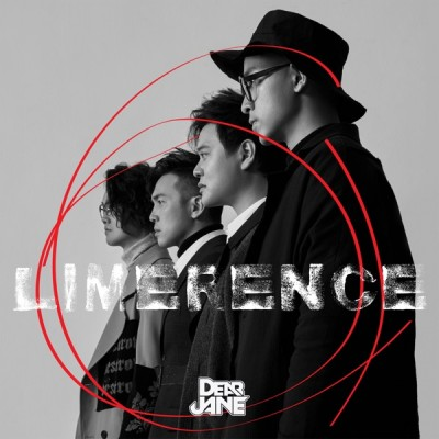 Dear Jane - Limerence (2020) - Album Download, Itunes Cover, Official Cover, Album CD Cover Art, Tracklist, 320KBPS, Zip album