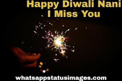 Diwali Greeting Messages