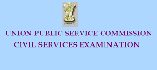 UPSC Civil Services ExamINATION 2016 - IAS, IPS, IFS jobs