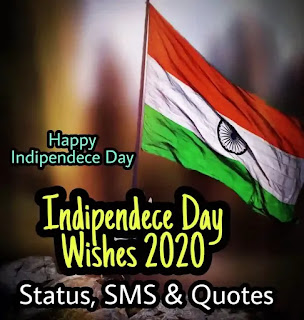 Happy Independence Day Wishes, SMS & Quotes 2020