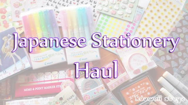jpan japon papeleria kawaii