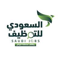 وظائف الرياض، دنيا التيليجرام