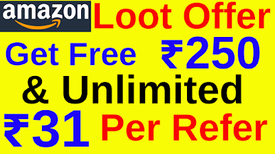 Amazon Unlimited Refer and Earn