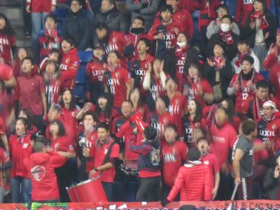 Kashima Antlers fans.