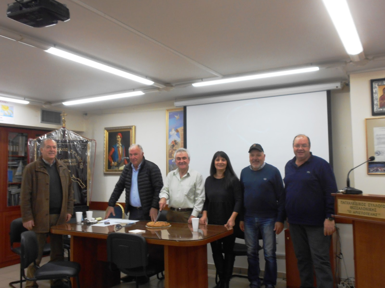 Συνέλευση και Κοπή Πίτας του Συλλόγου Απανταχού Διαμενόντων Ταξιαρχιωτών Χαλκιδικής