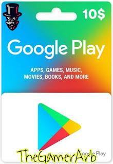 طريقة الحصول على بطايق جوجل بلاي مجانية