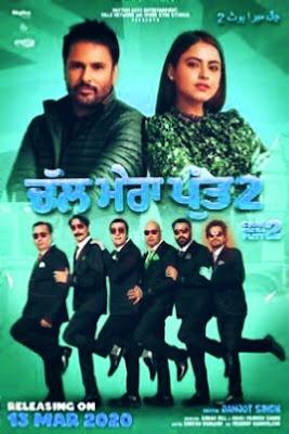 Chal Mera Putt 2 Full Movie HD Download 2020   Chal Mera putt 2