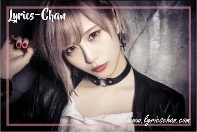 [Lyrics Translate] ReoNa - forget-me-not (Sword Art Online: Alicization Ending 2nd), Lyrics-Chan