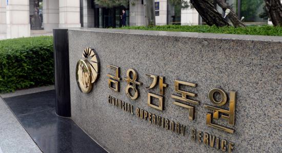 Kết quả hình ảnh cho Financial Intelligence Unit korea