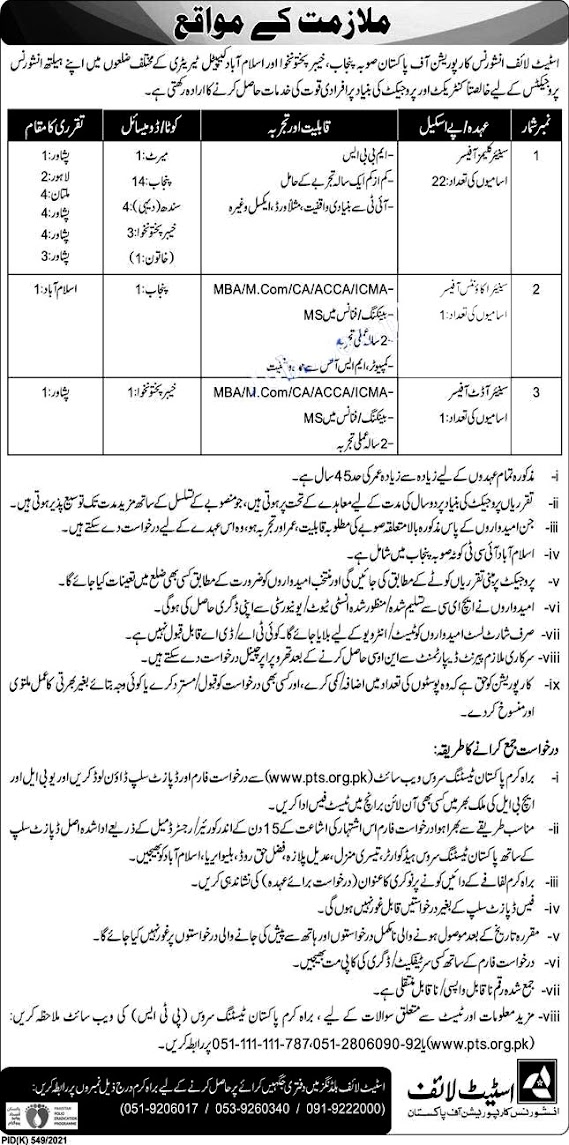 State life insurance corporation of Pakistan Latest Jobs 2021 - Application Form