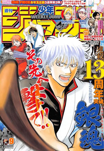 Weekly Shonen Jump 09 2017