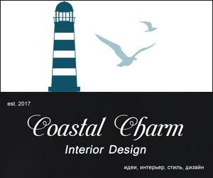 https://coastalcharmhome.blogspot.ru/