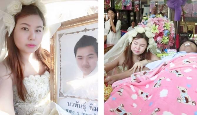 wanita cantik menikah dengan mayat