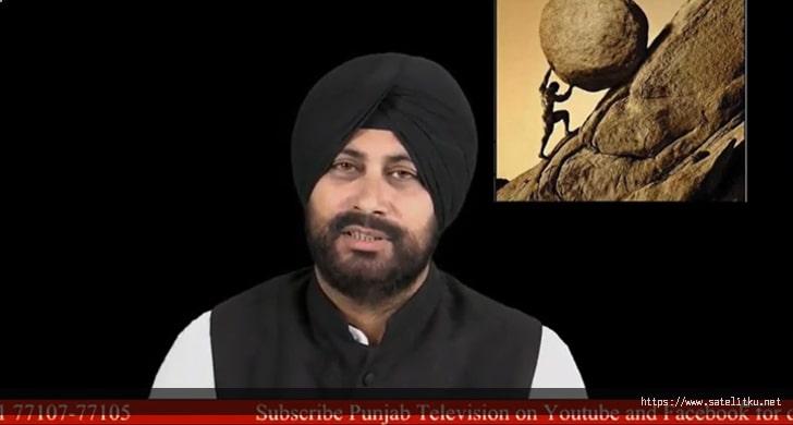 Frekuensi Terbaru Channel Punjab TV