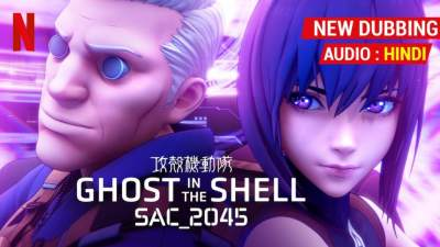 Ghost in the Shell SAC_2045 Hindi + English S01 Complete Download 480p