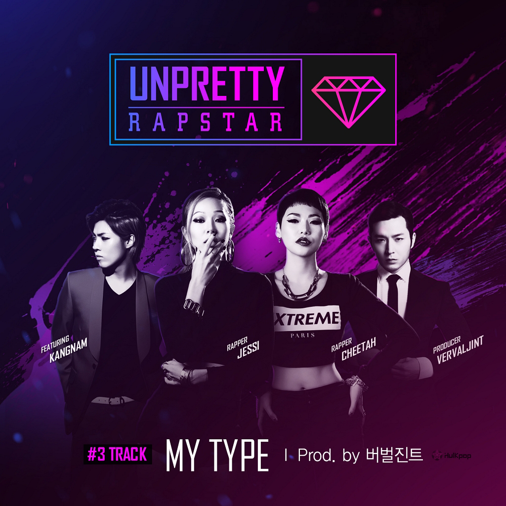 [Single] Jessi, Cheetah, Kangnam – Unpretty Rapstar Track 3