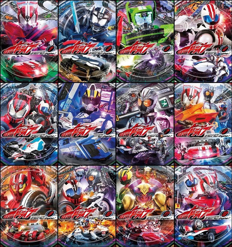 Kamen Rider Drive Full Episode Subtittle Indonesia