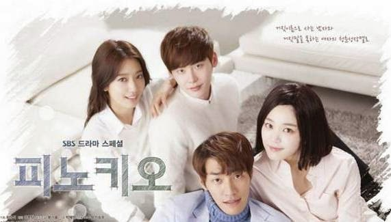 Korean Drama Series: Pinocchio, Korean Drama Series, Pinocchio, Korean Drama,  Park Shin Hye, The Inheritors, Lee Jong Suk, Doctor Stranger, Kim Young Kwang, Birth Secret, Lee Yu Bi