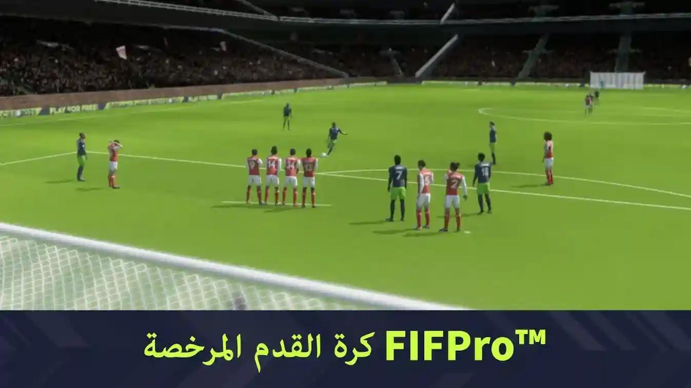 إنها نسخة جديدة أفضل وحديثة من Dream League Soccer 2021 الكلاسيكية