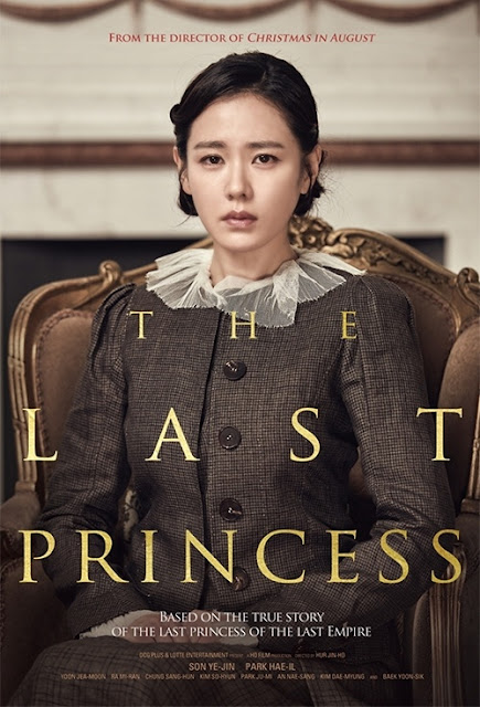Sinopsis The Last Princess / Deokhyeongjoo / 덕혜옹주 (2016) - Film Korea
