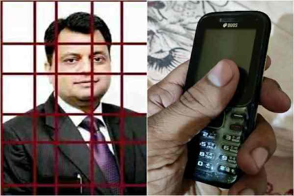 raid-in-nimka-jail-anil-jindal-bairak-2-mobile-phone-recovered