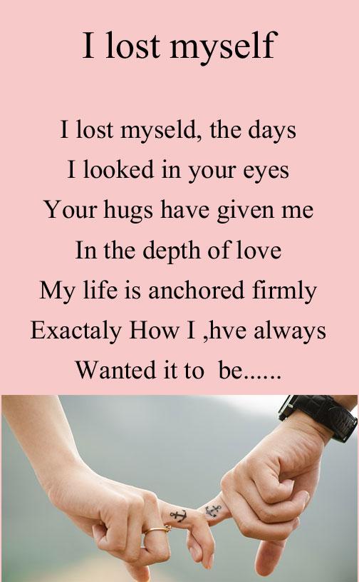 English Romantic Poetry | I lost myself