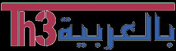 مدونة التقنية  بالعربية :  شروحات برامج مكتوبة و مصورة بالفيديو