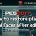 كيفية ارجاع صور اللاعبين في الخطة بعد التعديل PES 2017
