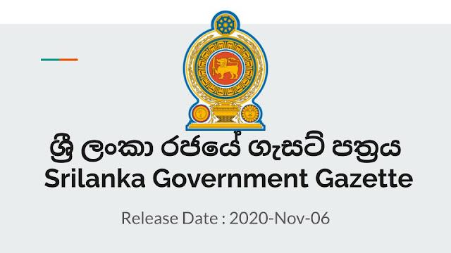 Sri Lanka Government Gazette 2020 November 06