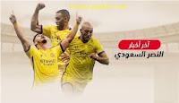 صفقات النصر السعودي القاتلة هذا الموسم