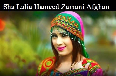 Pashto New Songs 2017 Sha Lalia Hameed Zamani Afghan Latest Music Video