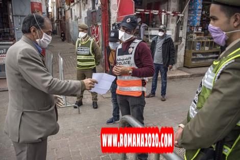 أخبار المغرب.. معدل البطالة يقفز إلى أزيد من 10% بالمغرب في عز فيروس كورونا بالمغرب covid-19 corona virus كوفيد-19