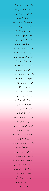 Faiz Ahmed Faiz New beautiful poetry images shayri whatsapp status tiktok stories