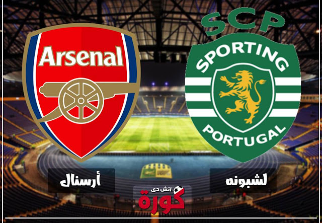 arsenal vs sporting