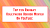 Videos: Most Watched Ramsay Bollywood Horror Movies on YouTube