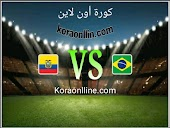 مباراة البرازيل مع الاكوادور ضمن التصفيات المؤهلة لمونديال كأس العالم 2022م