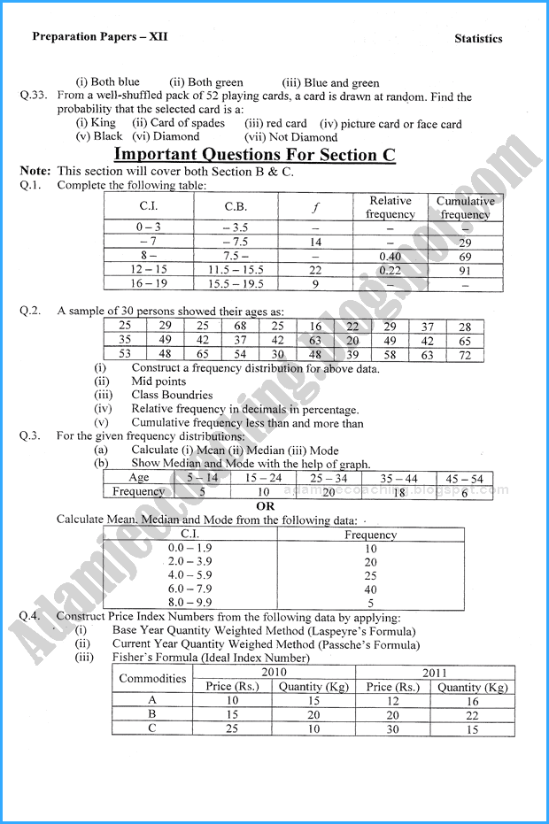statistics-12th-adamjee-coaching-guess-paper-2018-commerce-group
