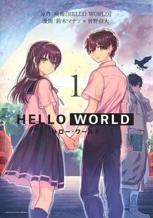 manga de Hello World realizado por Manatsu Suzuki y Yoshihiro Sono terminará este 19 de marzo.
