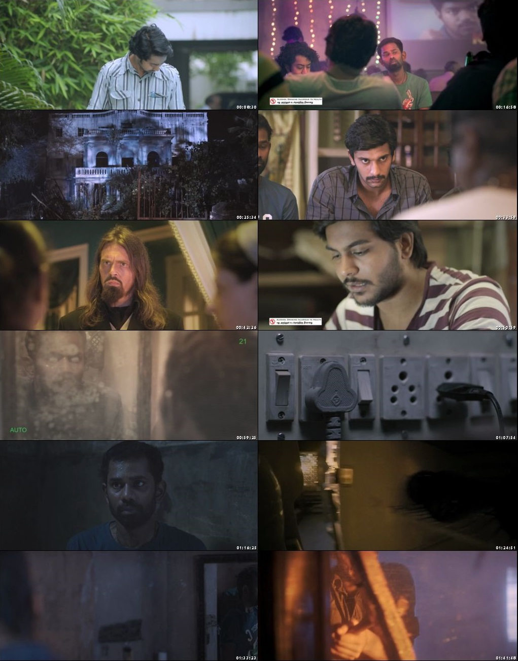 Demonte Colony 2015 latest movies free download, Demonte Colony 2015 hd movies download, Demonte Colony 2015 new movie download,Demonte Colony 2015 download free movies online, Demonte Colony 2015 hd movies free download