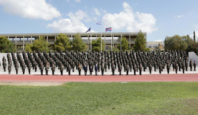 Evelpidon Hellenic Military Academy, Greece