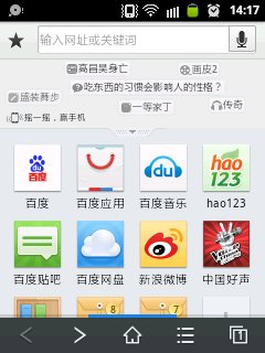 Baidu Browser Free Download For Windows 8