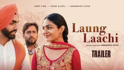 Punjabi Laung Laachi