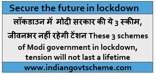 3 schemes+of+Modi