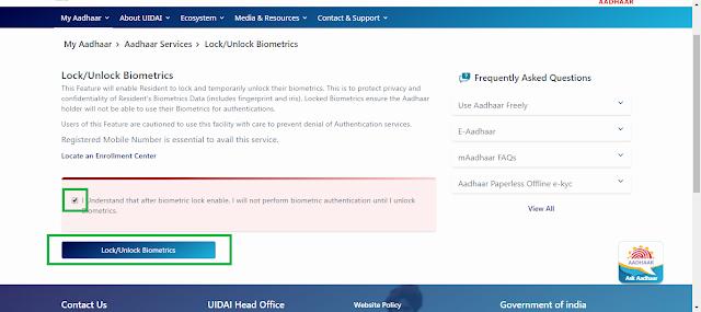 How to Lock / Unlock Aadhar Biometric Online In Hindi 2020
