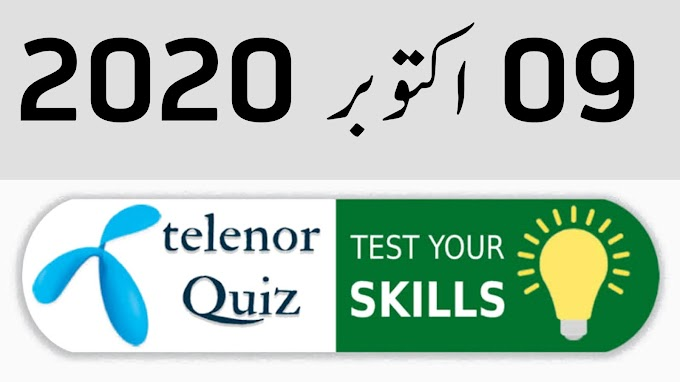 My Telenor App Test Your Skills Today Answers   09 October 2020