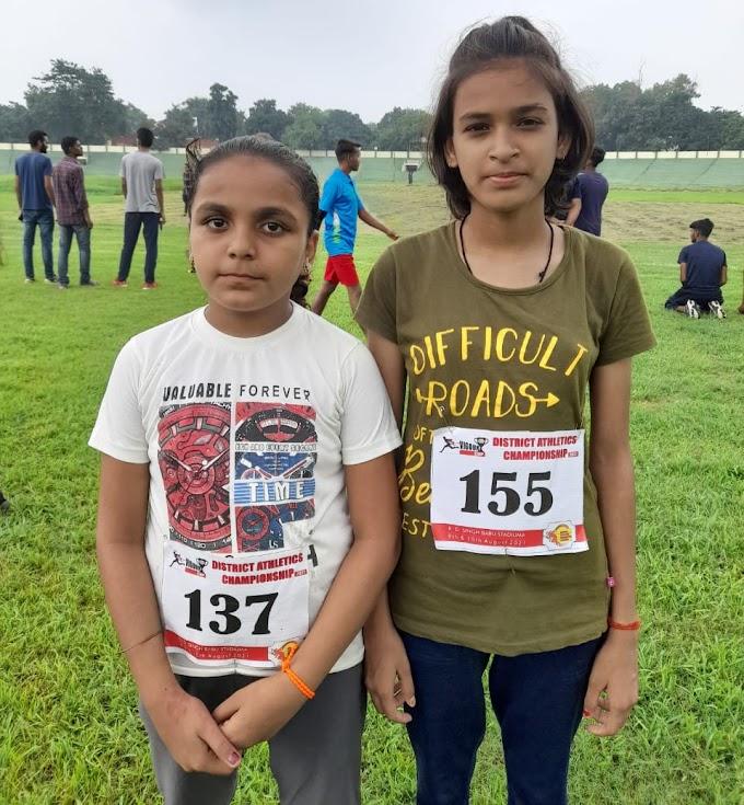 बाल निकुंज : जनपद स्तरीय एथलेटिक्स प्रतियोगिता के फाइनल में पहुंची अर्चिता व आयशा