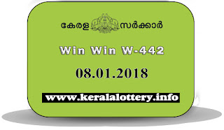 keralalottery.info, kerala lottery, kl result,  yesterday lottery results, lotteries results, keralalotteries, kerala lottery, keralalotteryresult, kerala lottery result, kerala lottery result live, kerala lottery today, kerala lottery result today, kerala lottery results today, today kerala lottery result, kerala lottery result 08-01-2018, win win lottery results, kerala lottery result today win win, win win lottery result, kerala lottery result win win today, kerala lottery win win today result, win win kerala lottery result, win win lottery W 442 results 08-01-2018, win win lottery W 442, live win win lottery W-442, win win lottery, kerala lottery today result win win, win win lottery W-442 08/01/2018, today win win lottery result, win win lottery today result, win win lottery results today, today kerala lottery result win win, kerala lottery results today win win, win win lottery today, today lottery result win win, win win lottery result today, kerala lottery result live, kerala lottery bumper result, kerala lottery result yesterday, kerala lottery result today, kerala online lottery results, kerala lottery draw, kerala lottery results, kerala state lottery today, kerala lottare, kerala lottery result, lottery today, kerala lottery today draw result, kerala lottery online purchase, kerala lottery online buy, buy kerala lottery online