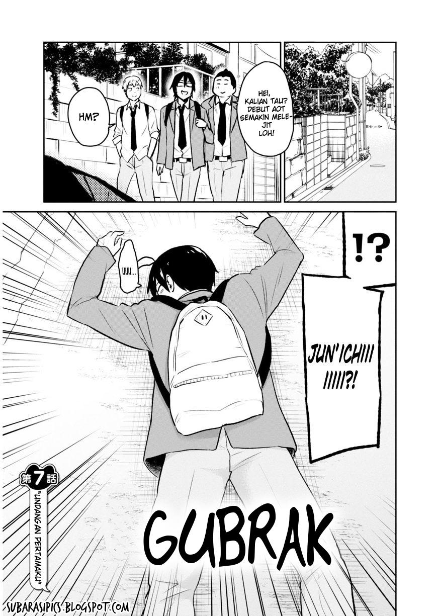 Hajimete No Gal Chapter 7
