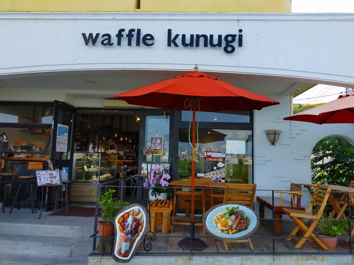 ワッフル櫟(kunugi)正面。パラソルと写真が可愛いです。