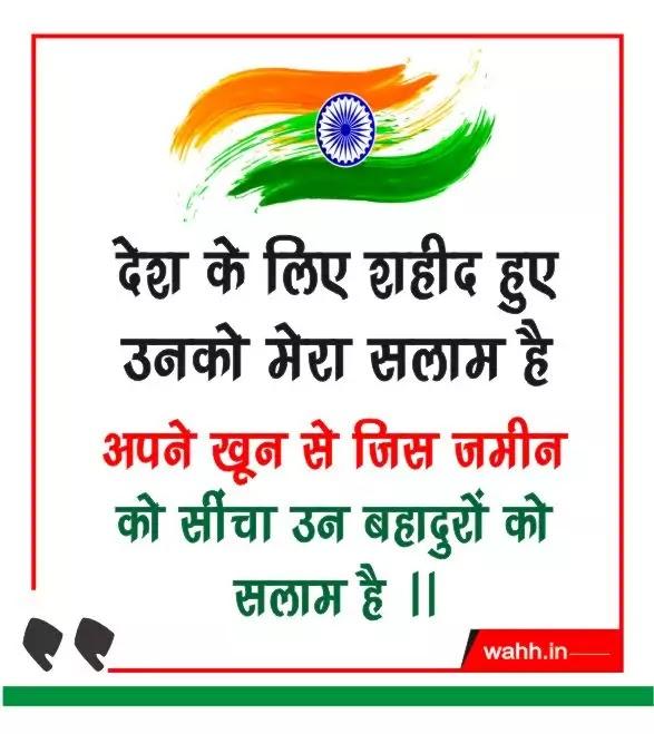 shradhanjali banner